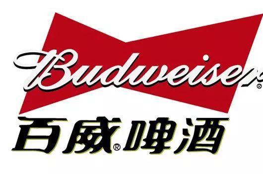全球最大啤酒商百威英博或来港上市