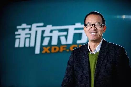 俞敏洪:新东方在线预计4月在港上市
