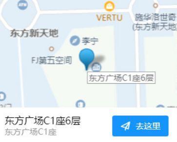 活动:香港IPO及上市公司收购热点问题解读 | 5月7日北京