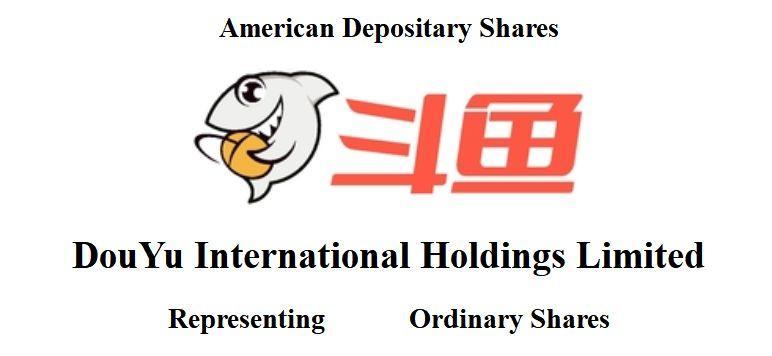 斗鱼,中国最大的游戏直播平台,在美国递表、拟纽交所上市