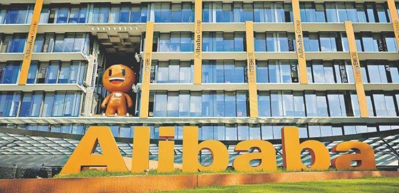 传阿里巴巴已聘请中金、瑞信牵头安排香港股份发行,招股书或在聆讯后才披露