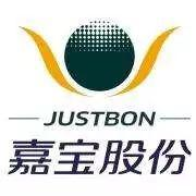 嘉宝股份,来自四川的前新三板物业企业、蓝光发展(600466.SH)子公司蓝光嘉宝,通过港交所聆讯