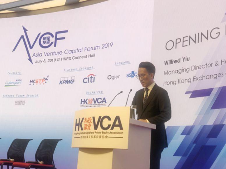 香港,成为「全球第二大生物科技上市中心」,专家称优势显著、前景广阔