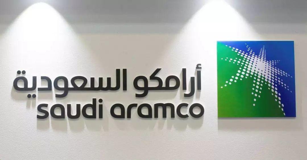 募资1000亿美元、全球最大IPO项目 - 沙特阿美上市,全球交易所、投行都在争抢