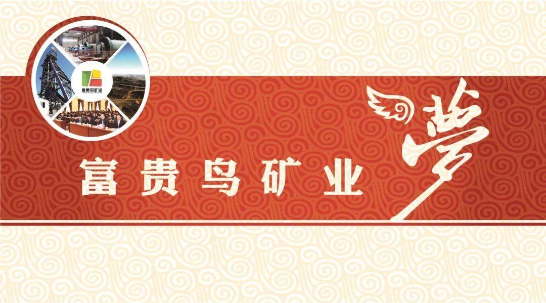 富贵鸟(01819):8月26日可能被取消上市地位