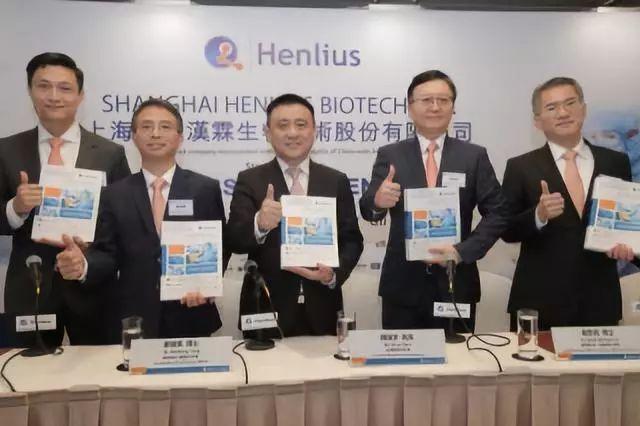 复宏汉霖,预计9月25日在香港IPO上市,持股12.76%的两创始人又认购1000万美元