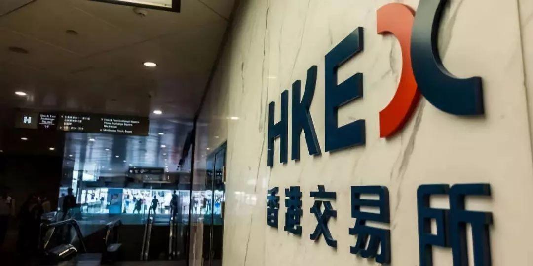 港交所获大股东香港政府增持至6.12%,来自以股代息
