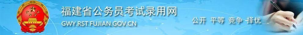 """""""莆田系""""背后的""""东方犹太人"""",莆田为什么成为了""""莆田""""?"""