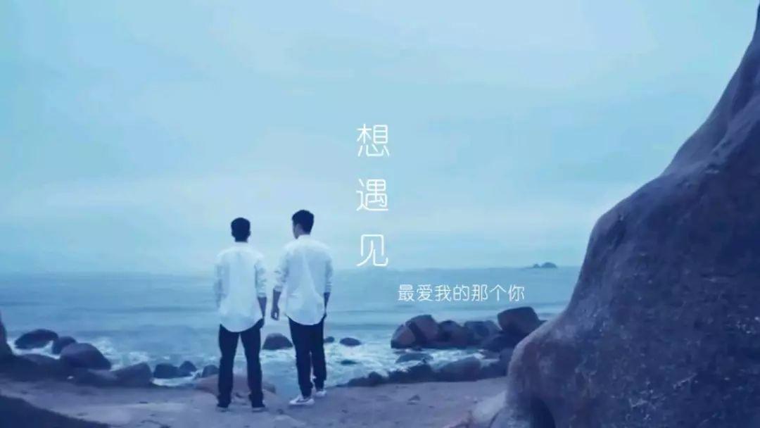 中国最大同性恋约会交友平台拟IPO,估值10亿美元