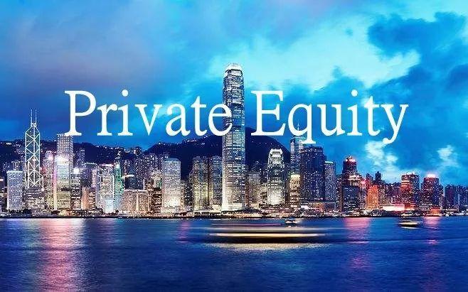 香港政府关于建立「有限责任合伙制私募基金」的建议