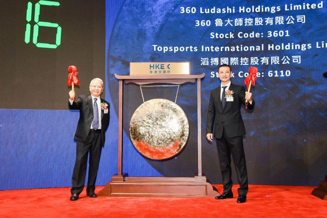 滔搏 (06110),10月10日在香港成功挂牌上市,募资79.1亿港元(附视频)