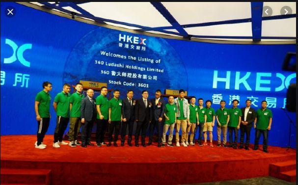 鲁大师(03601),10月10日在香港成功挂牌上市,募资1.6亿港元(附视频)