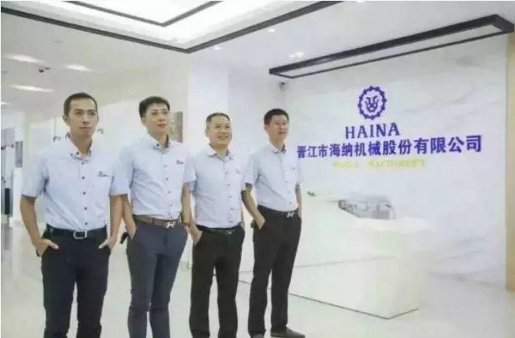 晋江海纳,来自福建泉州、中国排名第三的一次性卫生用品机械制造商,再次递交招股书、拟香港主板上市