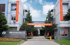 四川蜀塔,从新三板摘牌、四川排名第4的电缆电线制造商,递交招股书、拟香港创业板上市';