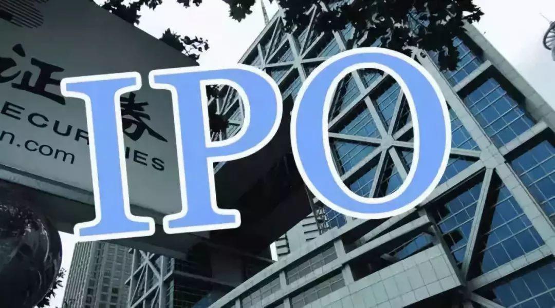 A股上市公司分拆子公司香港上市的探讨