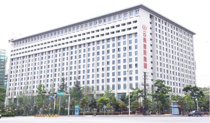 云南建投混凝土,中国排名第六的预搅拌混凝土生产商,通过港交所聆讯