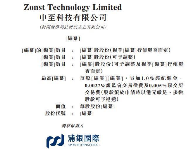 中至游戏,来自南昌、江西最大的本土棋牌游戏开发运营商,再次递交招股书,拟香港主板上市