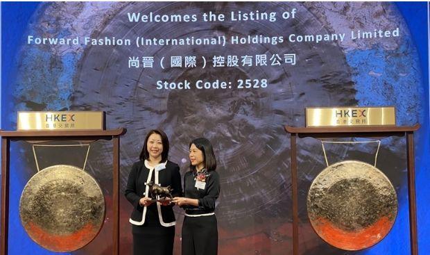尚晋国际控股(02528.HK),1月13日在香港成功挂牌上市,募资 2 亿港元