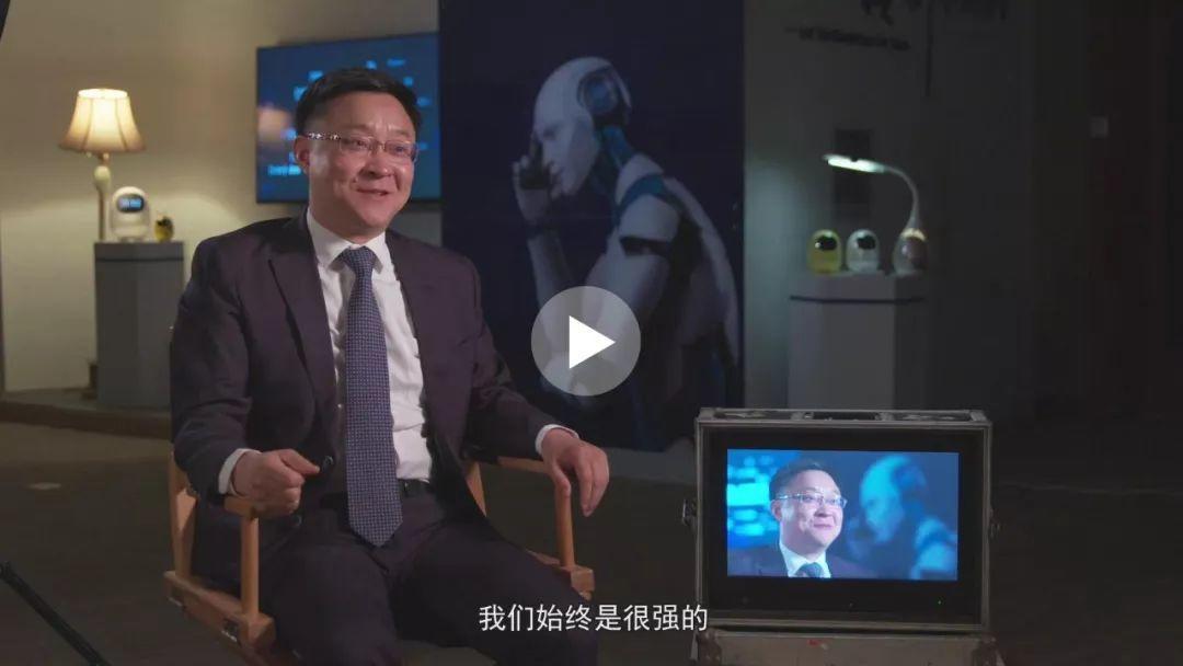 专访科大讯飞刘庆峰:这个社会要对企业家再好一点丨词云视频