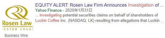 「瑞幸」反击,颇为有效,「集体诉讼律师」蠢蠢欲动
