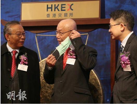 疫情下的香港IPO:澳达控股,敲响港交所鼠年的第一锣